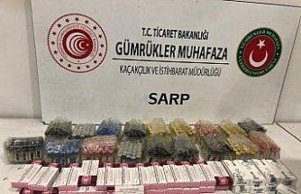 Sarp Sınır Kapısı'nda gümrük kaçağı 498 kutu ilaç ele geçirildi
