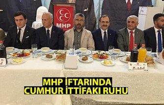 MHP İftarında Cumhur İttifakı Ruhu